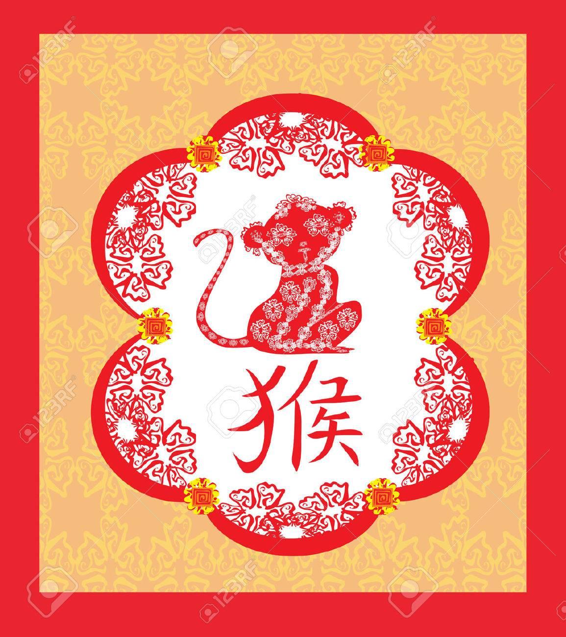Chinese zodiac signs: monkey - 38210126