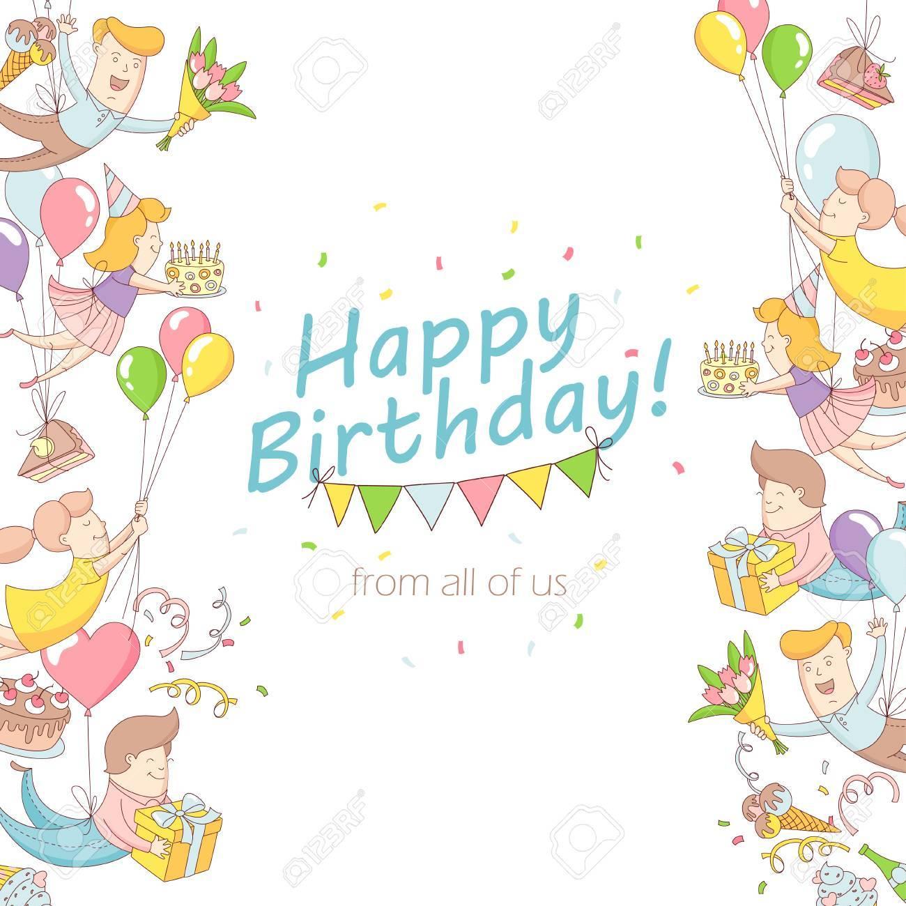 ベクトル イラスト誕生日パーティー グリーティング カード招待面白い人