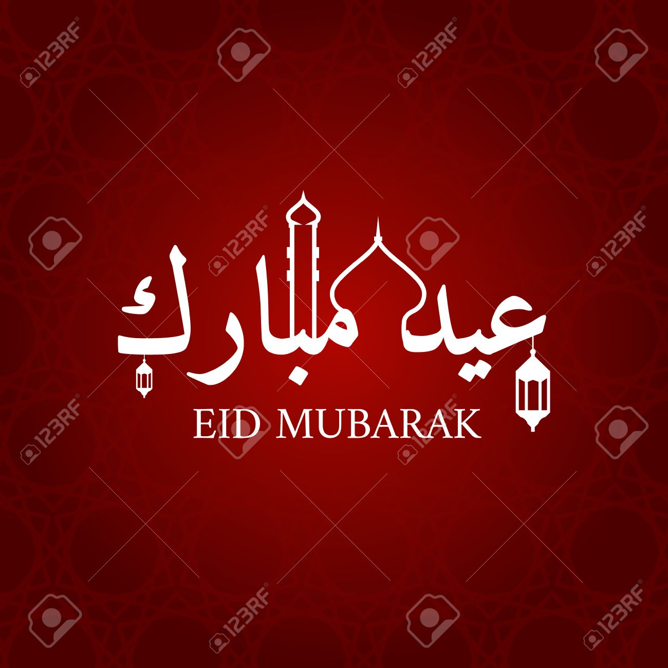 Eid mubarak greeting card vector design ramadan islam arabic eid mubarak greeting card vector design ramadan islam arabic holiday muslim culture eid mubarak m4hsunfo