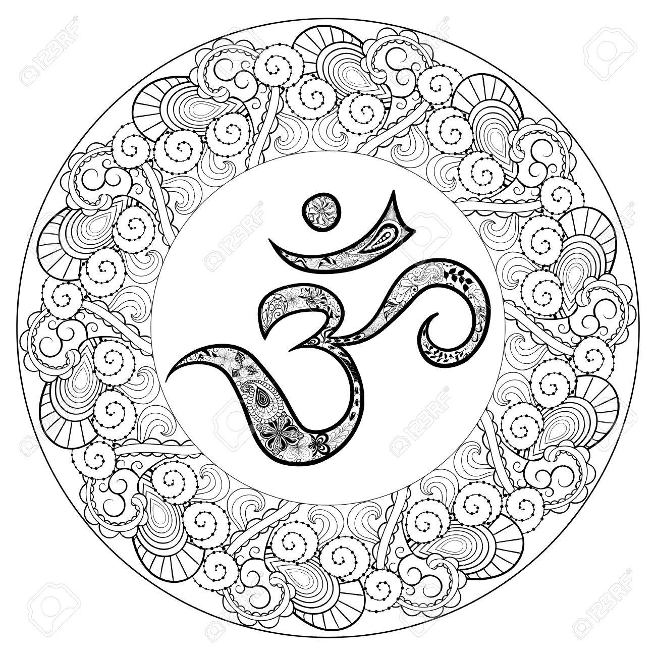 Sanskrit Symbol Hieroglyph In Round Mandala Frame Illustration