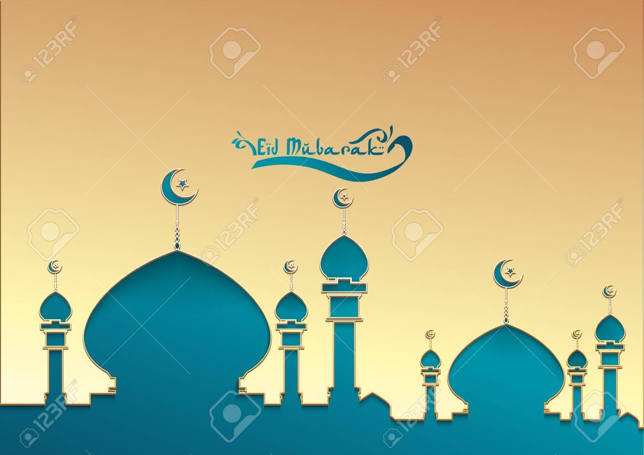 Islamic Vector Design Ramadan Kareem Greeting Card Template With