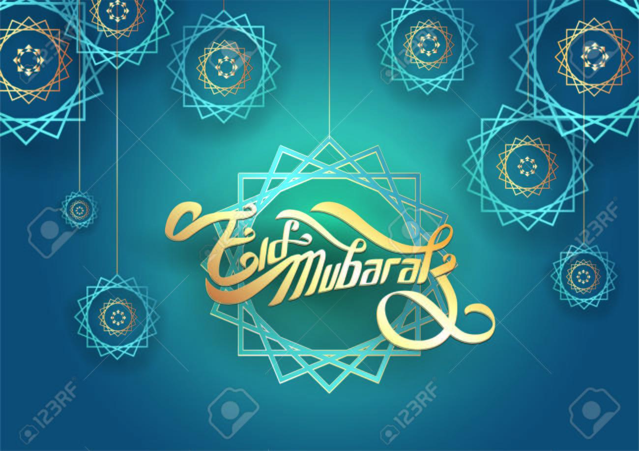 Eid Mubarak Design Background vector for banner, greeting card