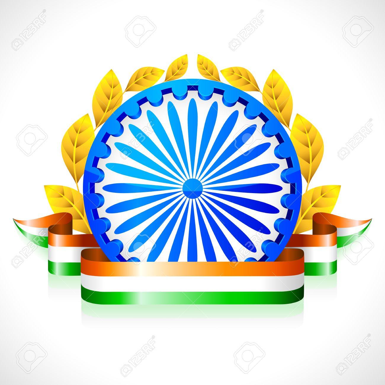 Download ashok stambh Logos