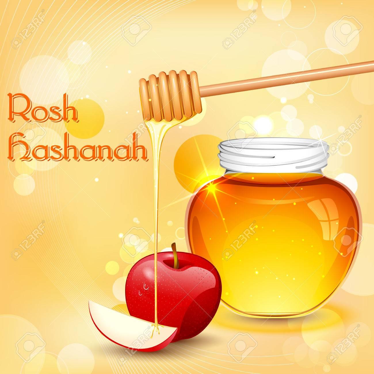 3486 Rosh Hashanah Cliparts Stock Vector And Royalty Free Rosh