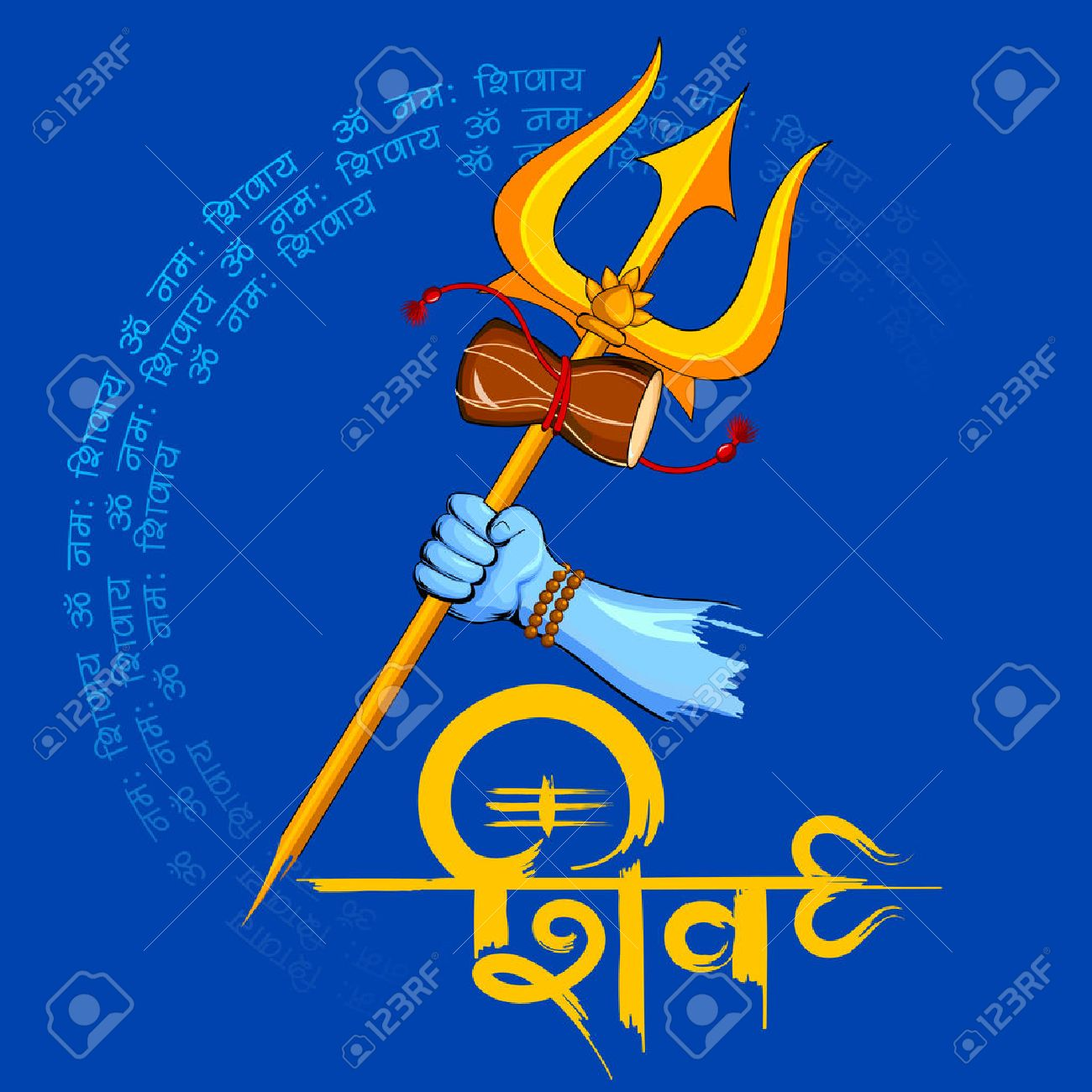Illustration of shiv written in hindi meaning lord shiva indian illustration of shiv written in hindi meaning lord shiva indian god of hindu with mantra biocorpaavc Image collections