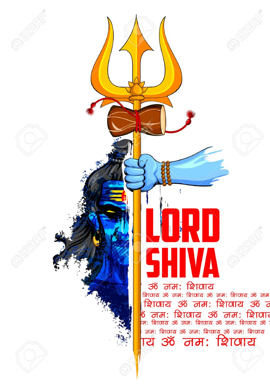 Illustration of lord shiva indian god of hindu with message illustration of lord shiva indian god of hindu with message om namah shivaya i biocorpaavc Image collections