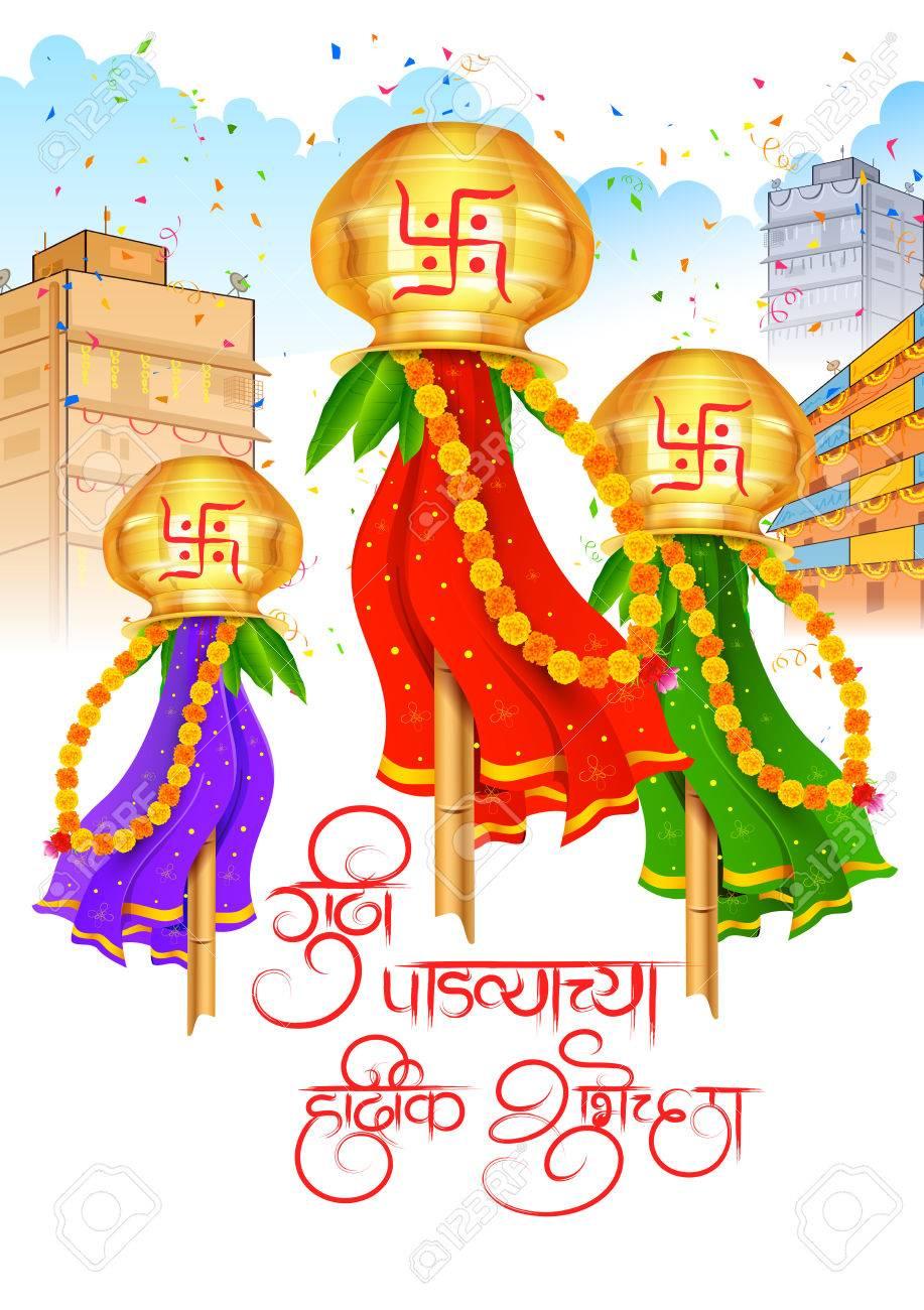 Illustration Of Gudi Padwa Lunar New Year Celebration Of
