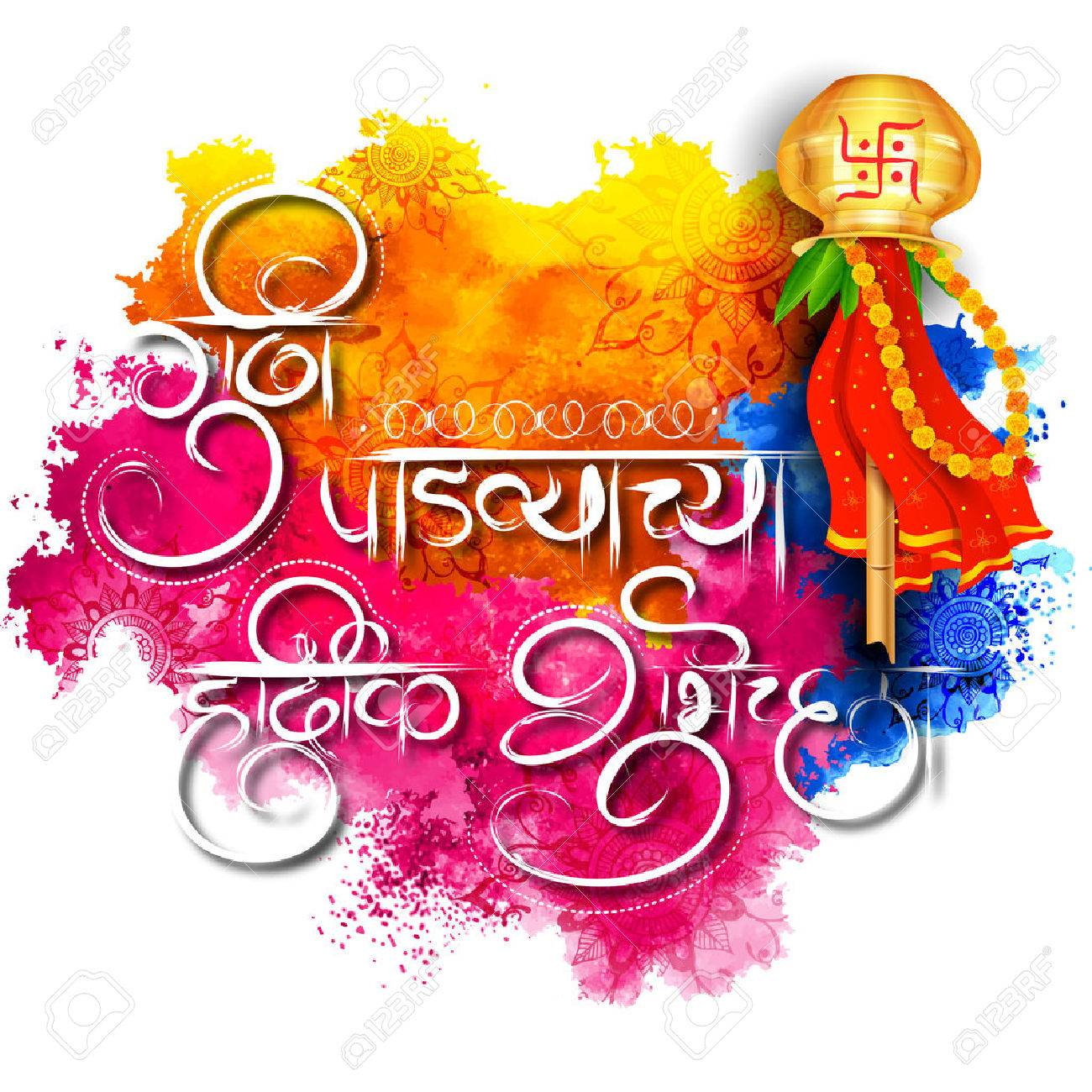 Illustration of gudi padwa lunar new year celebration of illustration of gudi padwa lunar new year celebration of india with message in marathi kristyandbryce Gallery