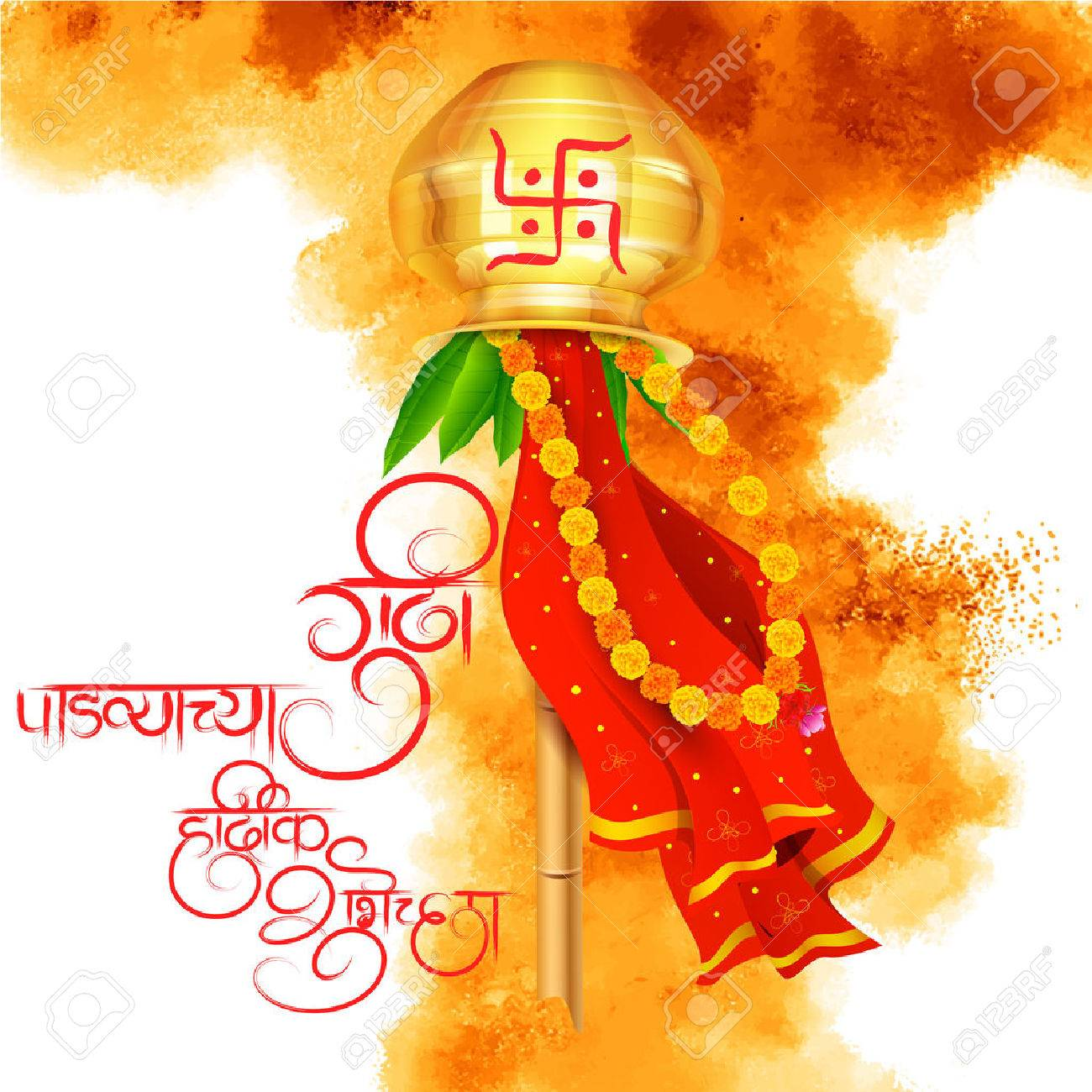 Illustration of gudi padwa lunar new year celebration of illustration of gudi padwa lunar new year celebration of india with message in marathi m4hsunfo