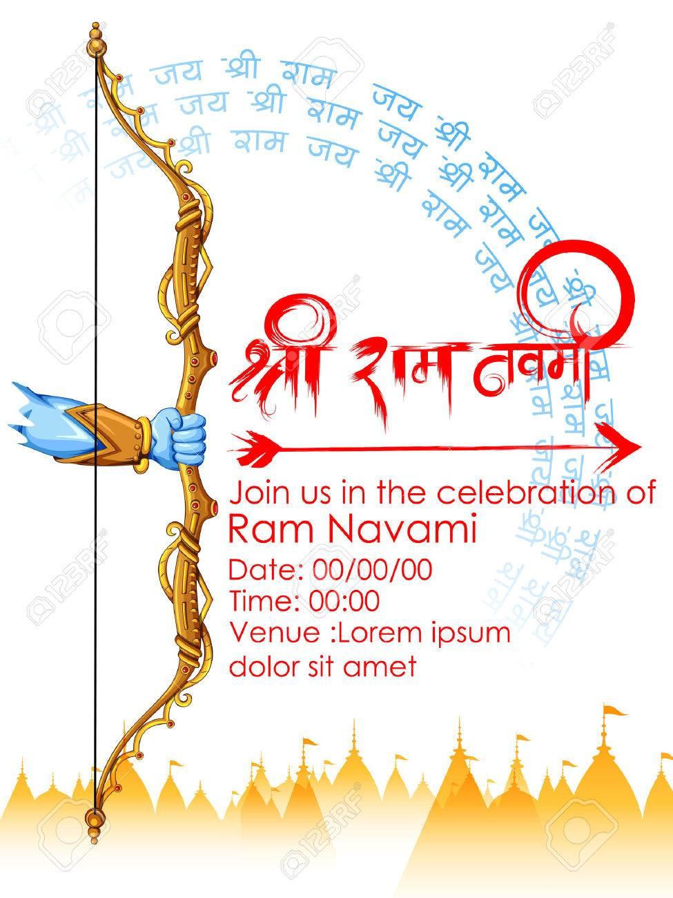 illustration of Lord Rama in Ram Navami background - 55947127