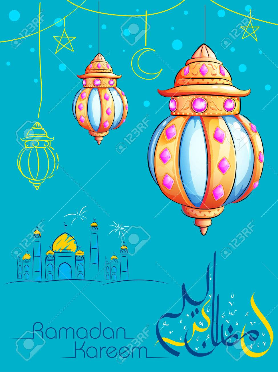 Illustration Of Ramadan Kareem Greeting In Arabic Freehand With