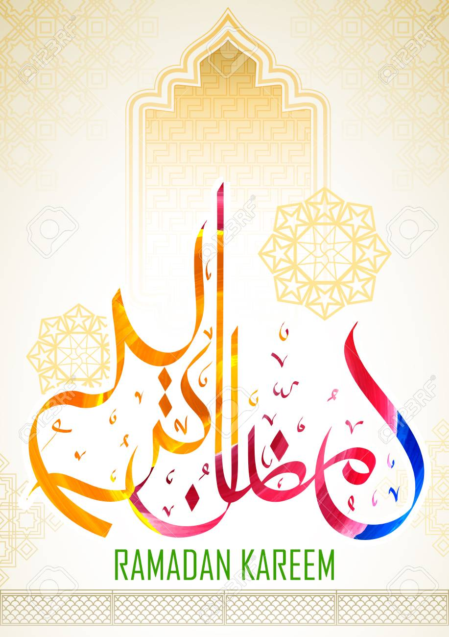 Illustration Of Illuminated Lamp On Eid Mubarak Happy Eid Greetings