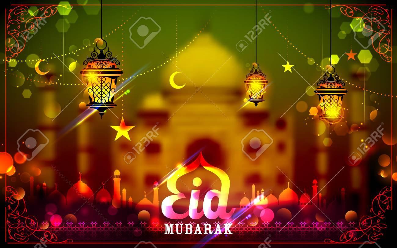 Eid Mubarak Happy Eid Greeting In Arabic Freehand With Illuminated