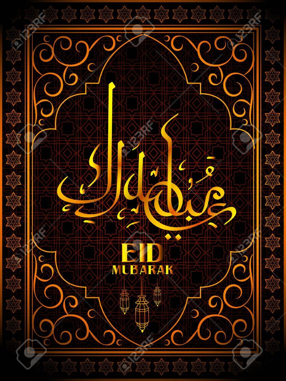 Illustration Of Illuminated Lamp On Eid Mubarak Happy Eid Greetings
