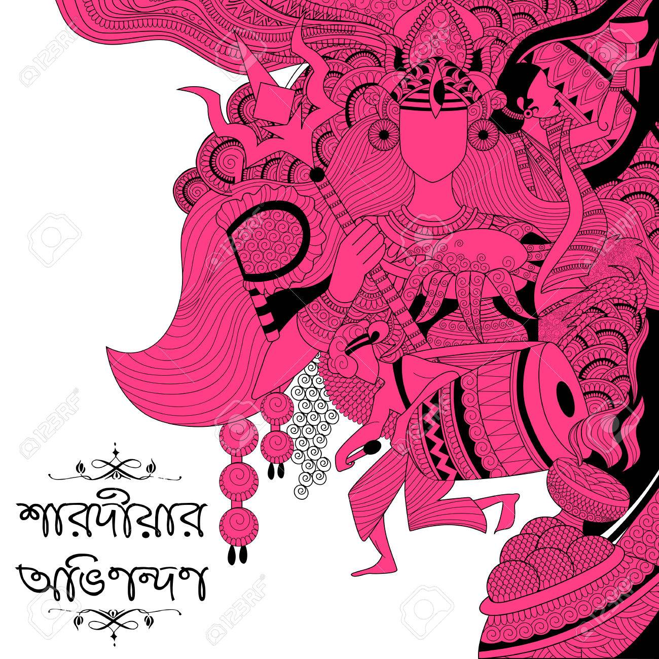 Illustration of happy durga puja background with bengali text illustration of happy durga puja background with bengali text meaning mother durga autumn greetings stock vector m4hsunfo