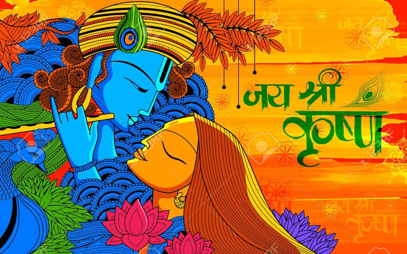 illustration of hindu goddess Radha and Kanha on Janmashtami with hindi text Jai Shri Krishna meaning Praise to Lord KRISHNA - 61481168
