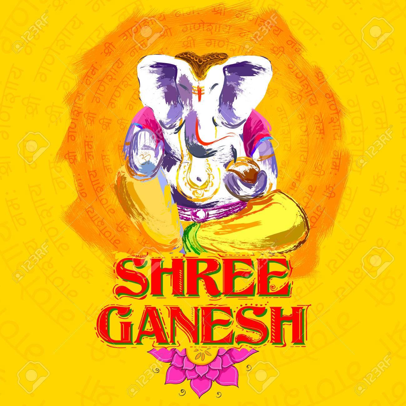 メッセージ主ガネーシャにシュリ Ganeshaye Namah 祈りとペイント
