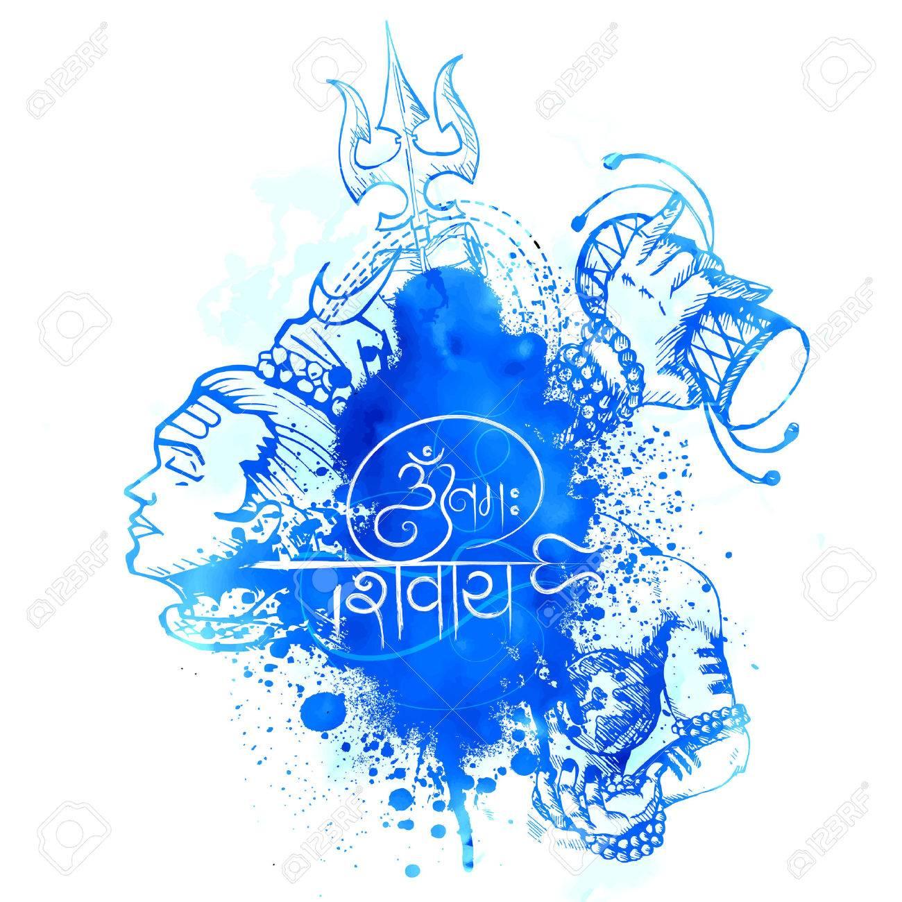 Lord Shiva, Indian God of Hindu - 72198798