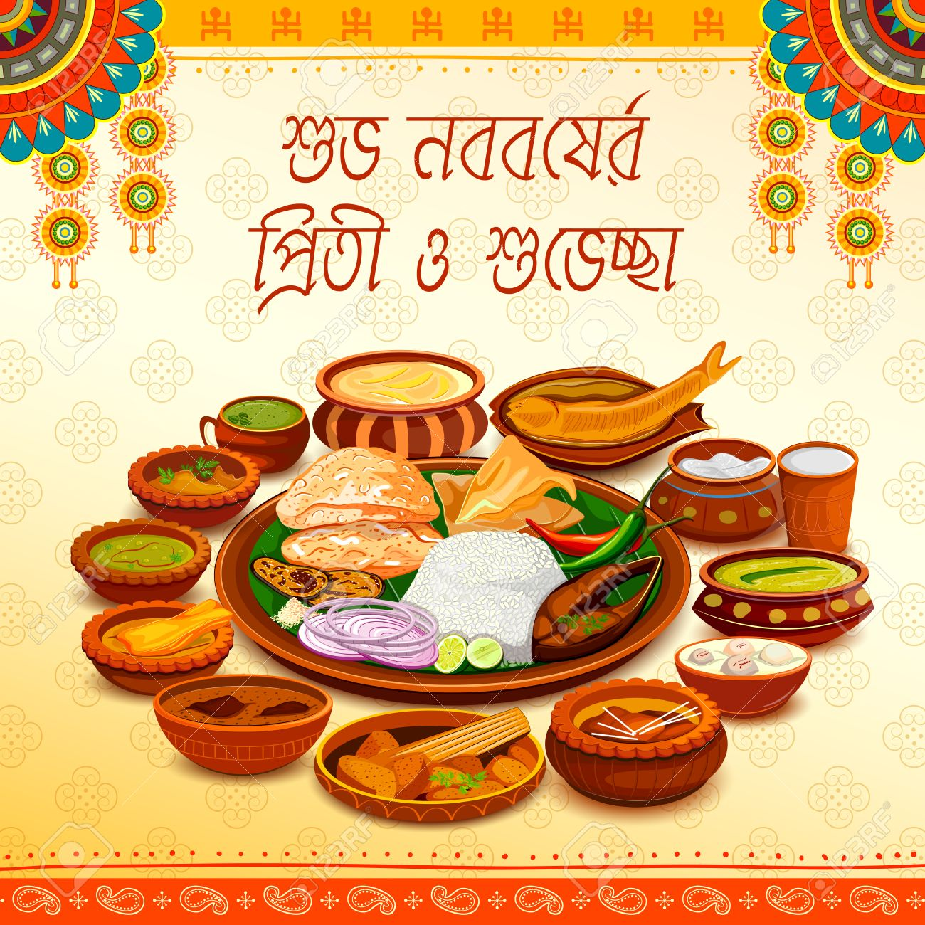 Illustration of greeting background with bengali text subho illustration of greeting background with bengali text subho nababarsha priti o subhecha meaning love and wishes m4hsunfo