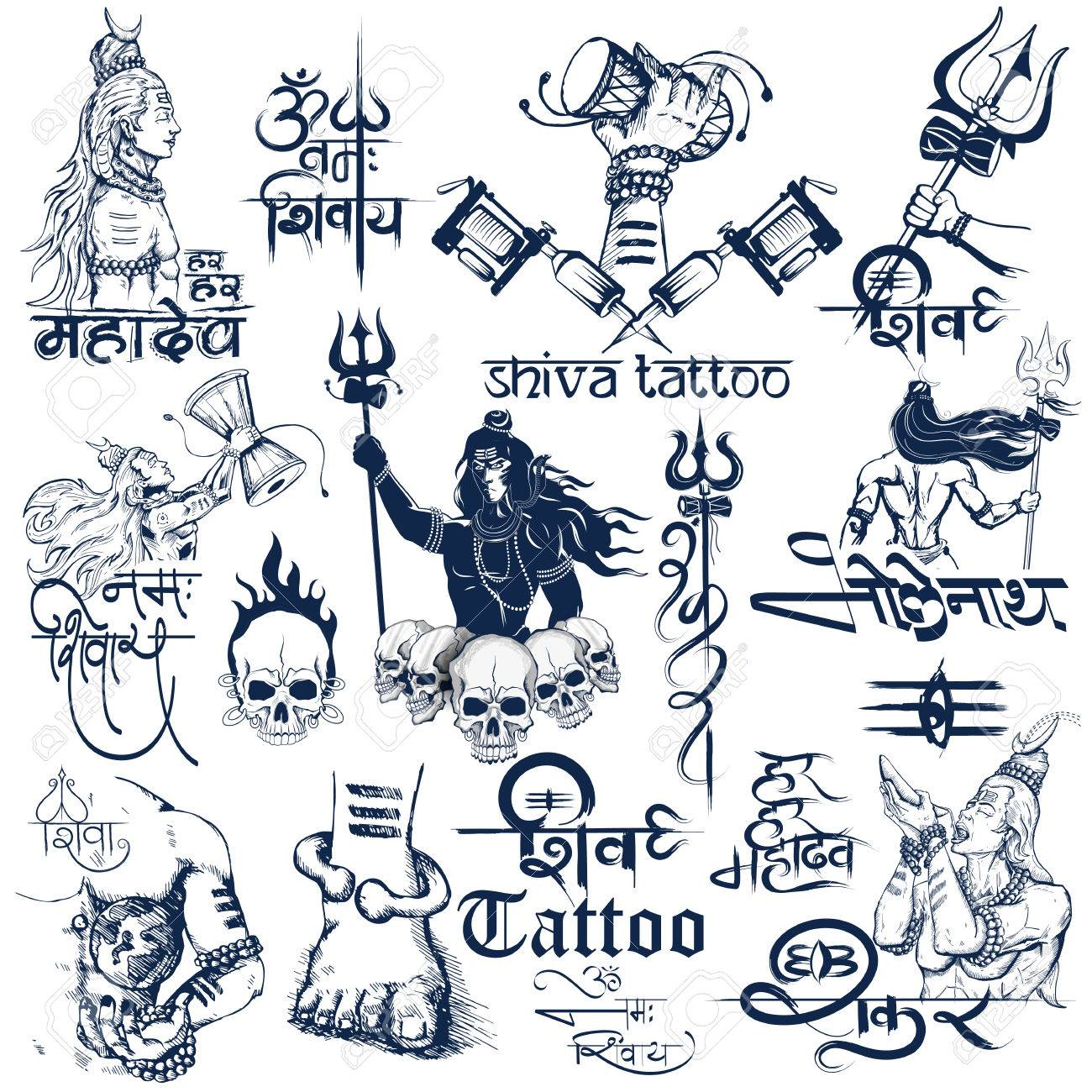 Tattoo Art Design Of Lord Shiva Collection Royalty Free Cliparts Vectors And Stock Illustration Image 78714077