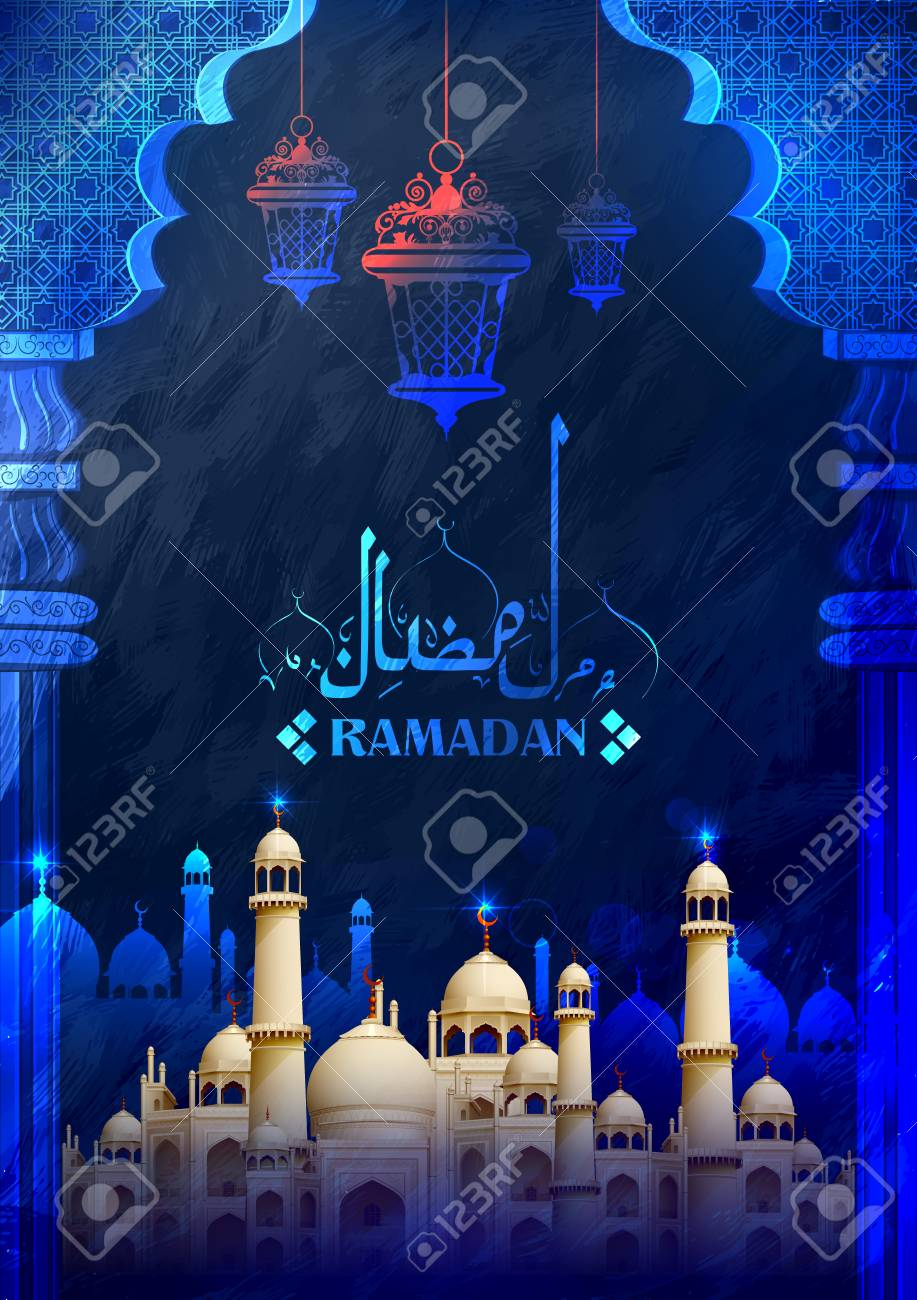 Ramadan kareem generous ramadan greetings in arabic freehand ramadan kareem generous ramadan greetings in arabic freehand with mosque stock vector 79332174 m4hsunfo