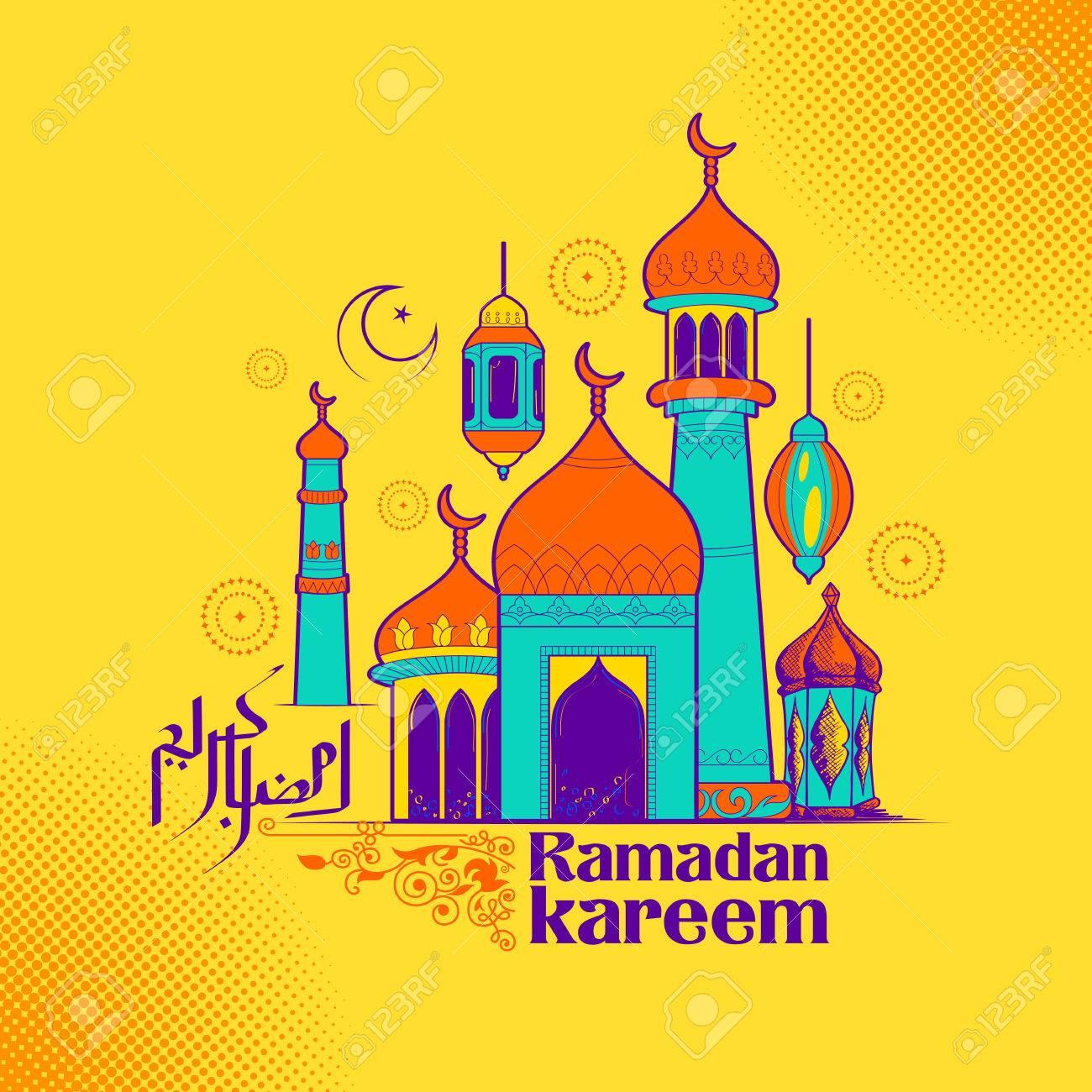 Ramadan Kareem Generous Ramadan Greetings In Arabic Freehand Stock