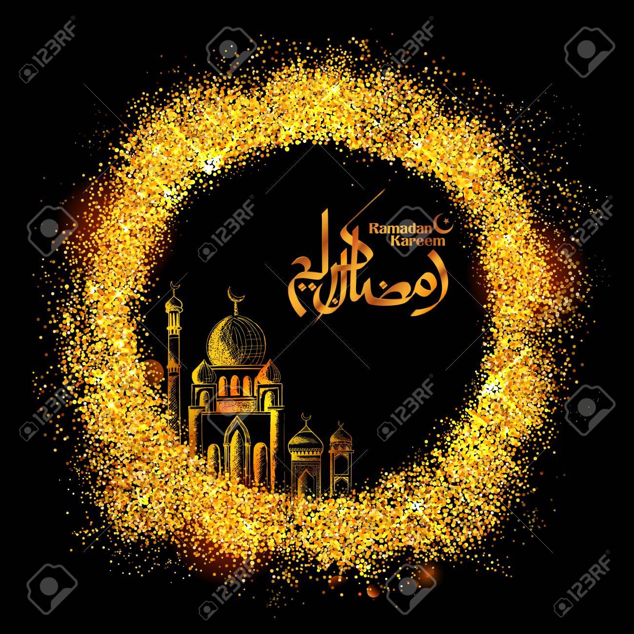 Ramadan kareem generous ramadan greetings in arabic freehand stock ramadan kareem generous ramadan greetings in arabic freehand with mosque stock photo 80109706 m4hsunfo