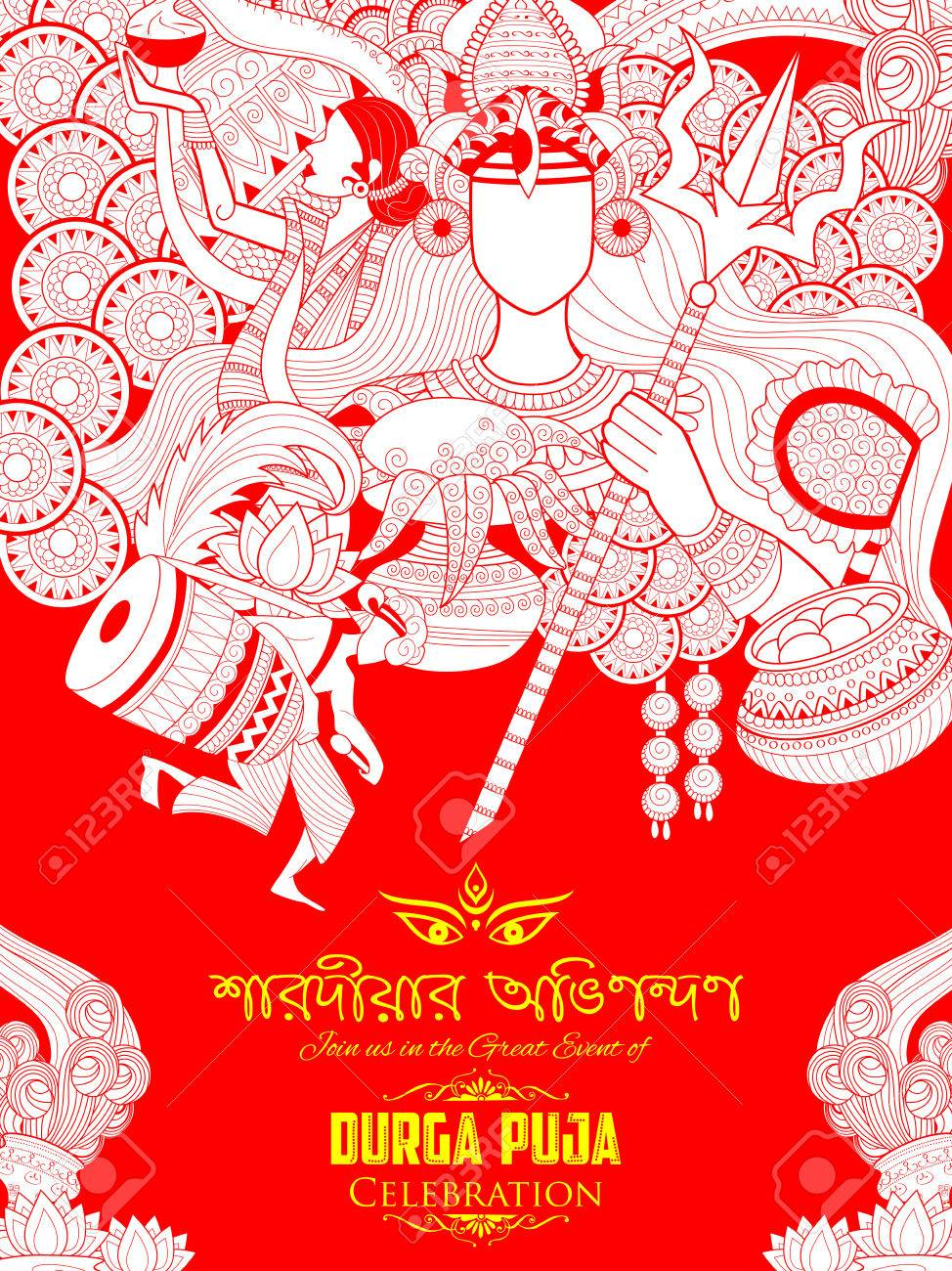 Goddess Durga in Happy Dussehra background with bengali text
