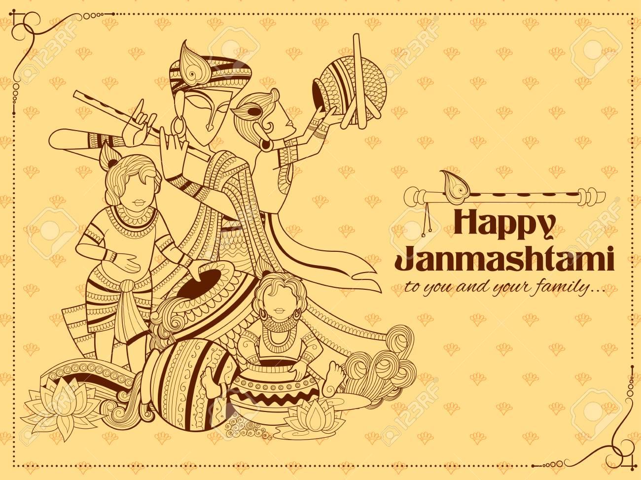 Lord Krishna With Hindi Text Meaning Happy Janmashtami Festival