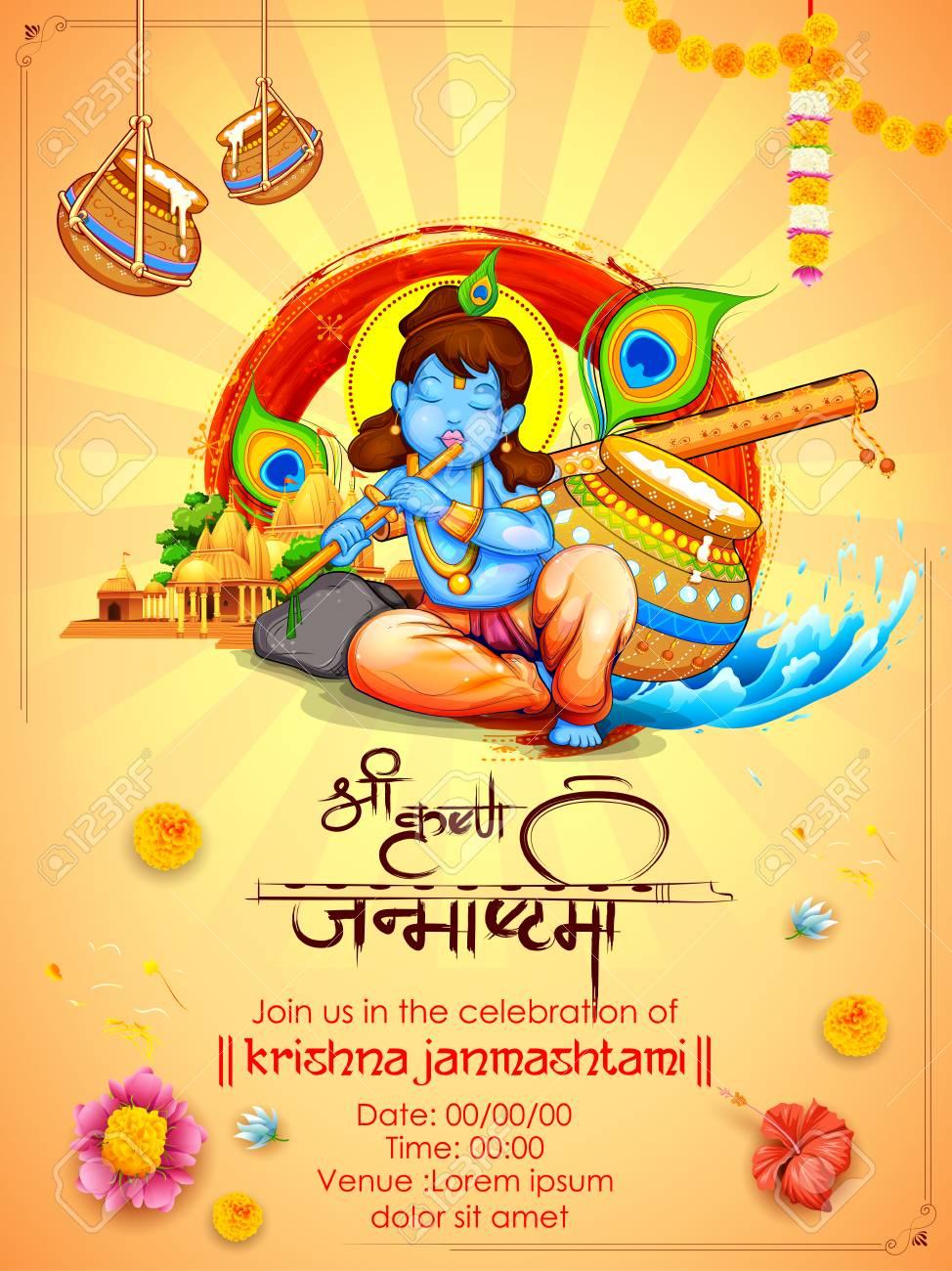 Lord Krishna In Happy Janmashtami Festival Of India Illustration