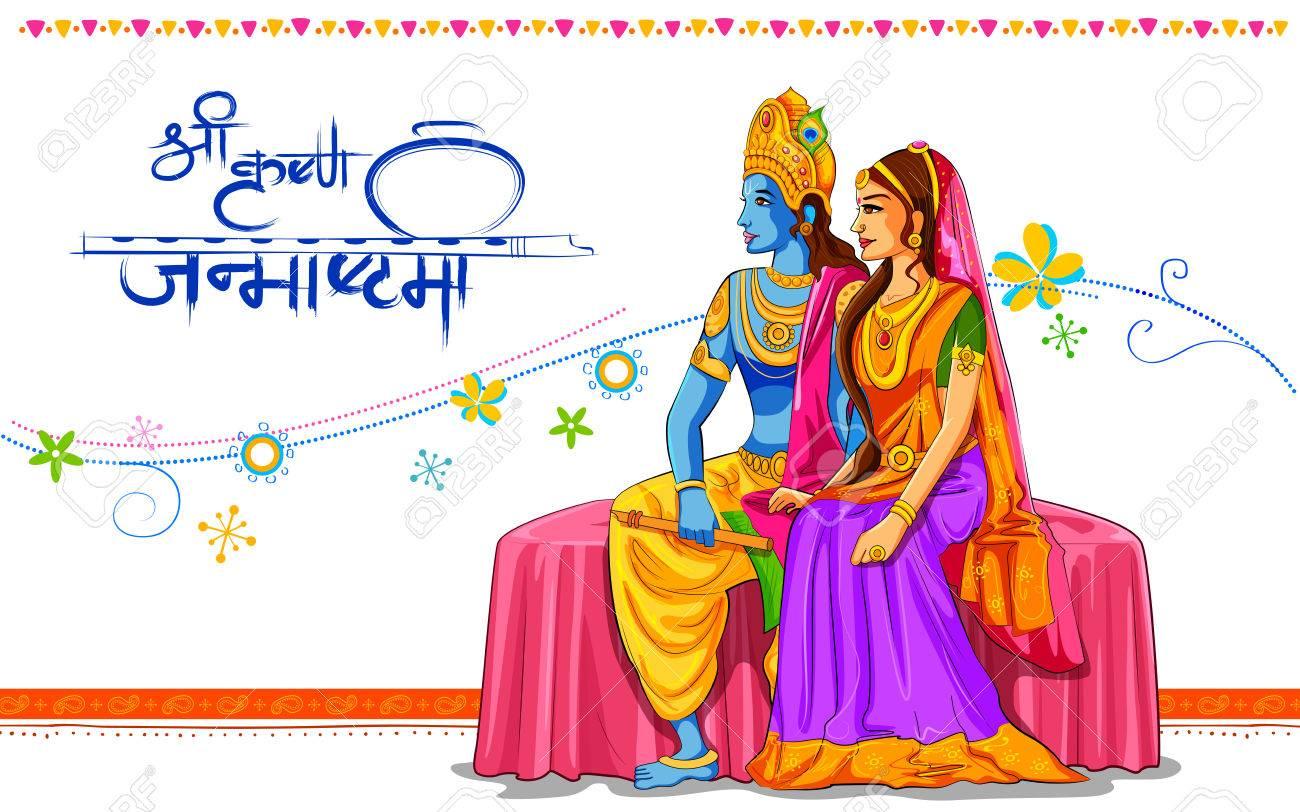 Goddess Radha And Lord Krishna In Happy Janmashtami Festival