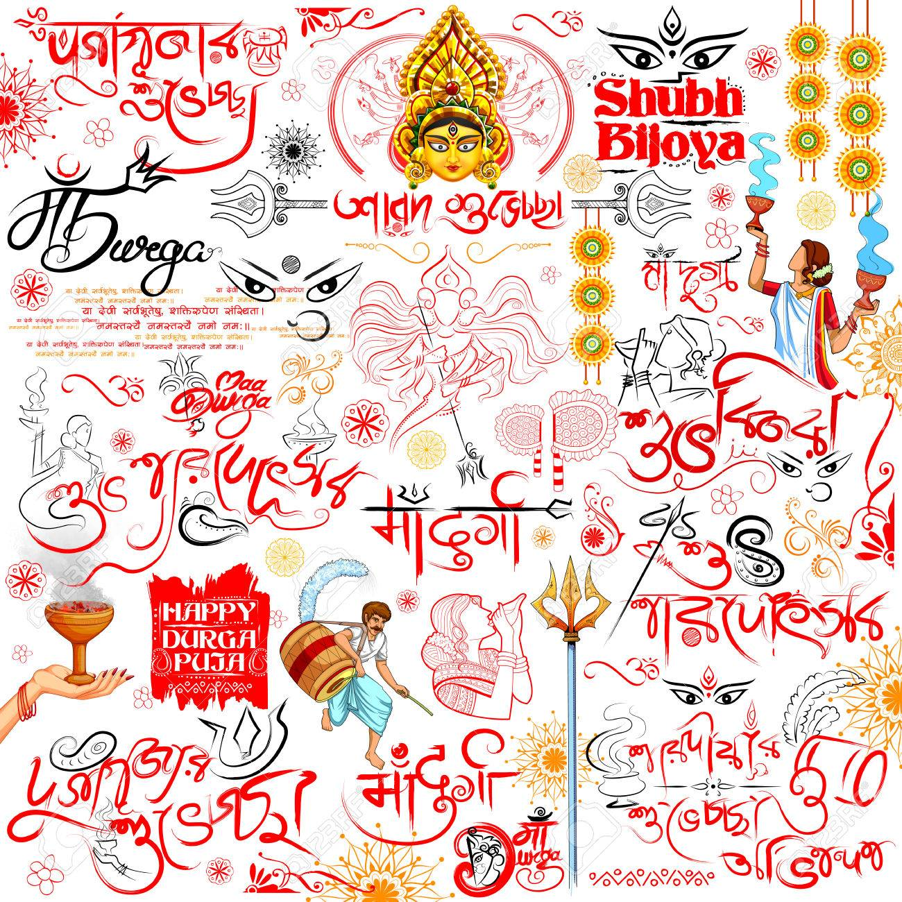 illustration of Goddess Durga in Happy Dussehra background with