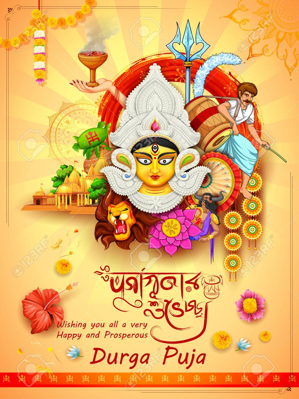 Illustration of goddess durga in happy dussehra background with illustration of goddess durga in happy dussehra background with bengali text durgapujor shubhechha meaning happy durga m4hsunfo