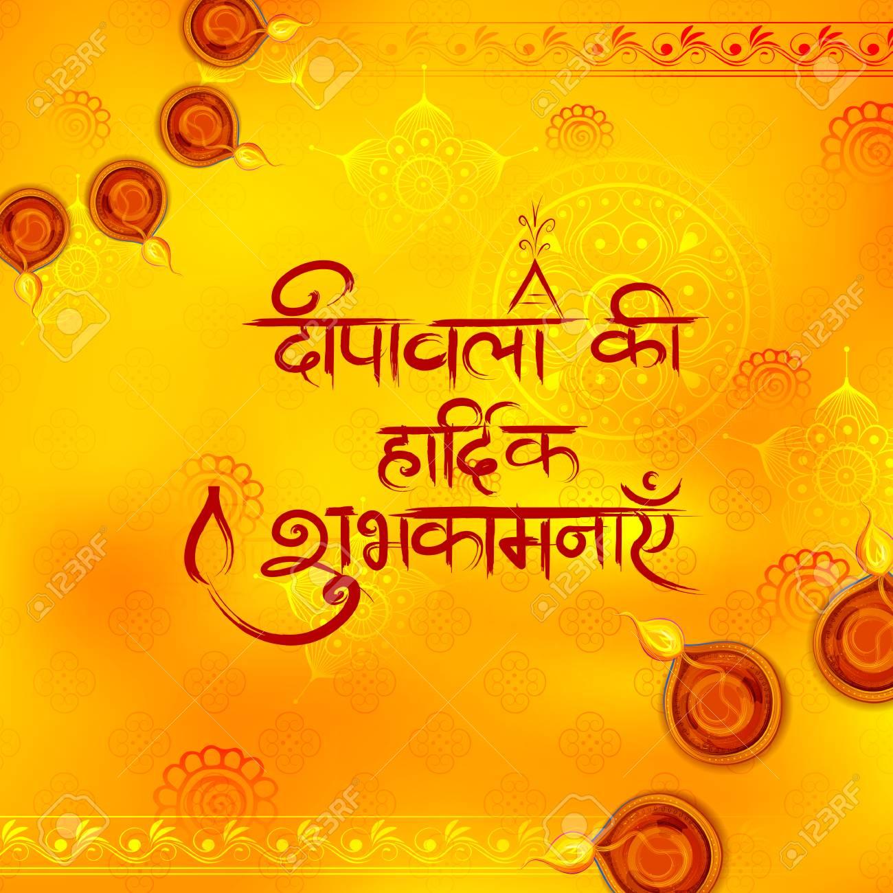 Burning Diya On Diwali Holiday Background For Light Festival