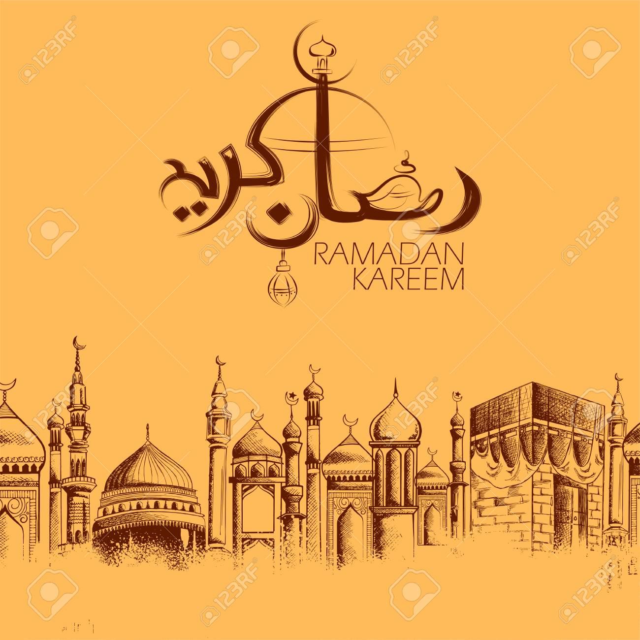 Illustration Of Ramadan Kareem Generous Ramadan Greetings In