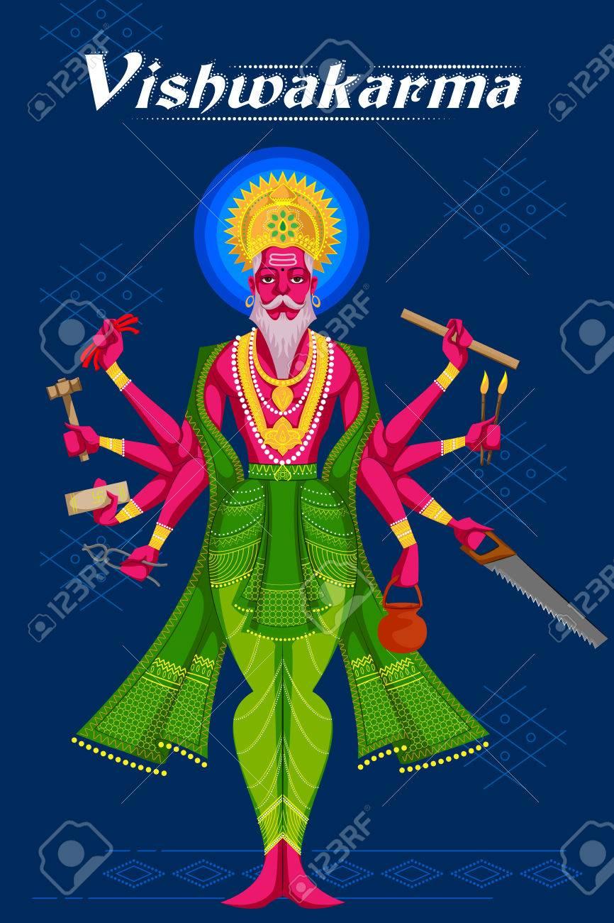 Image result for விஸ்வகர்மா+ மும்மூர்த்திகள்