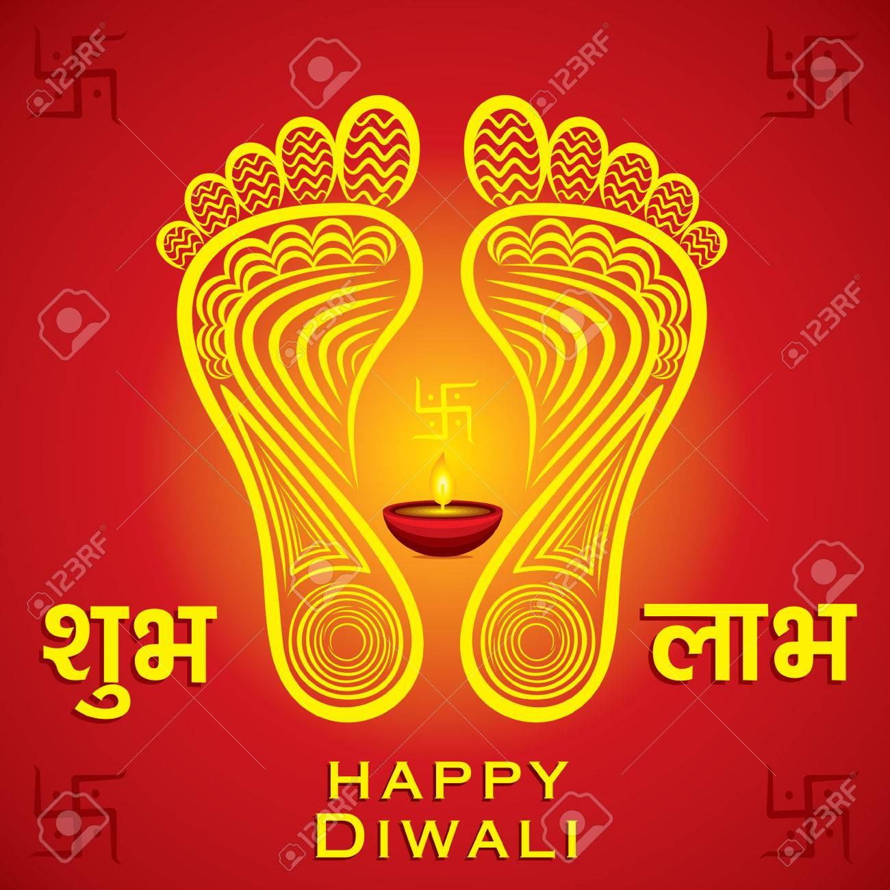Happy diwali or navratri festival greeting card background vector happy diwali or navratri festival greeting card background vector stock vector 31510302 kristyandbryce Choice Image