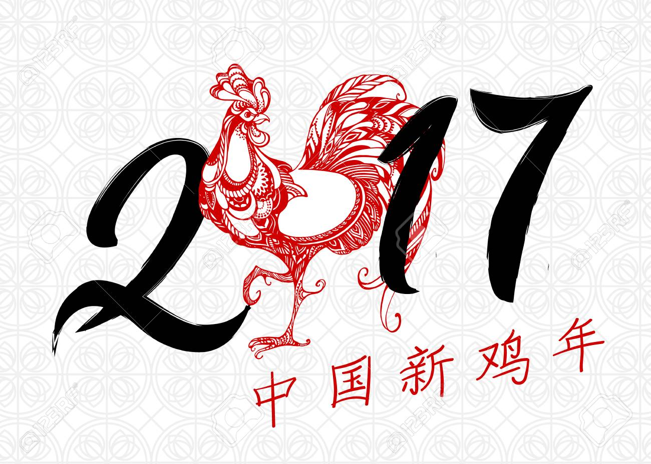 Chinese New Year Card Design. Red Rooster Symbol Of 2017 Vector ...