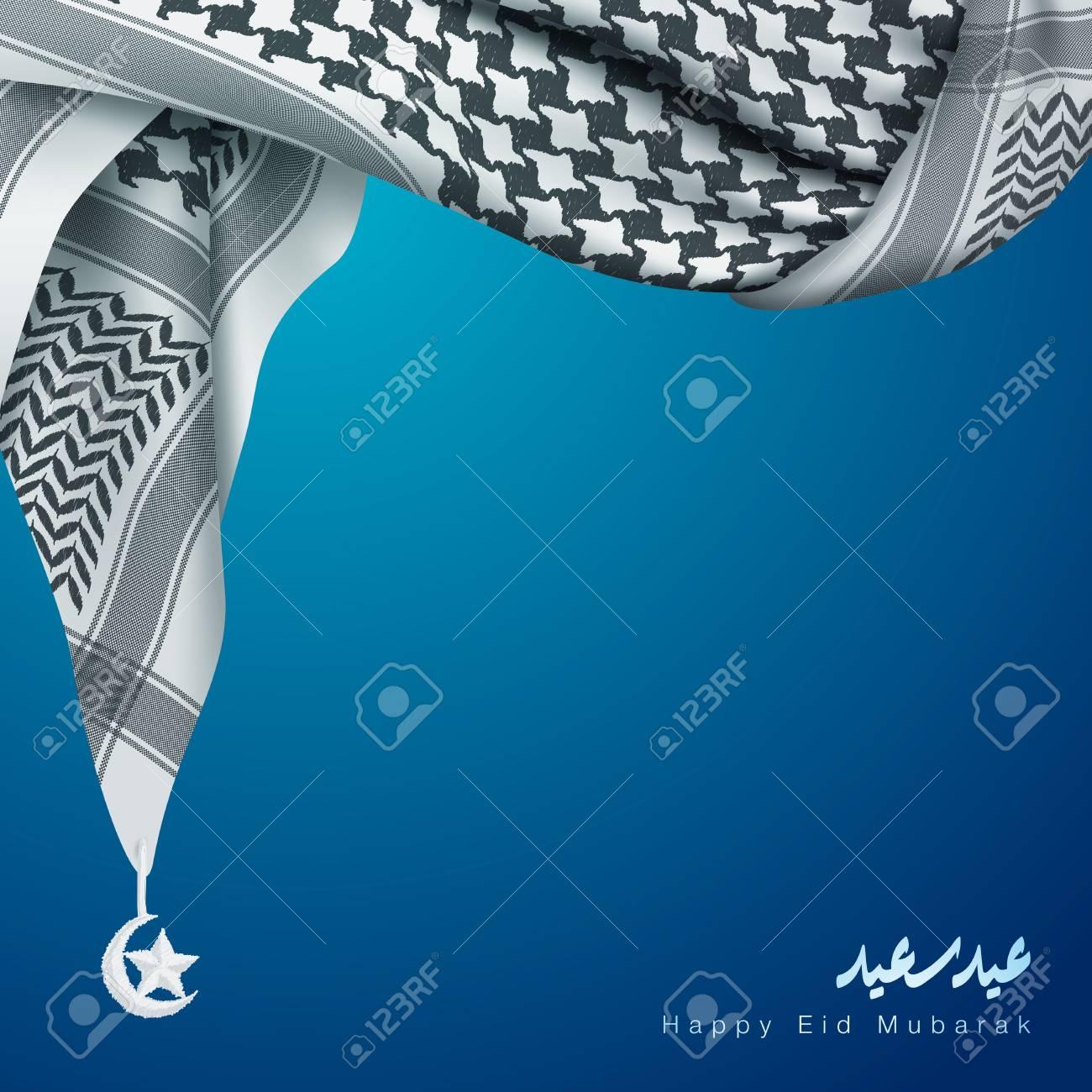 Happy eid mubarak greeting card template islamic design realistic happy eid mubarak greeting card template islamic design realistic arabic scarf stock vector 106706163 m4hsunfo