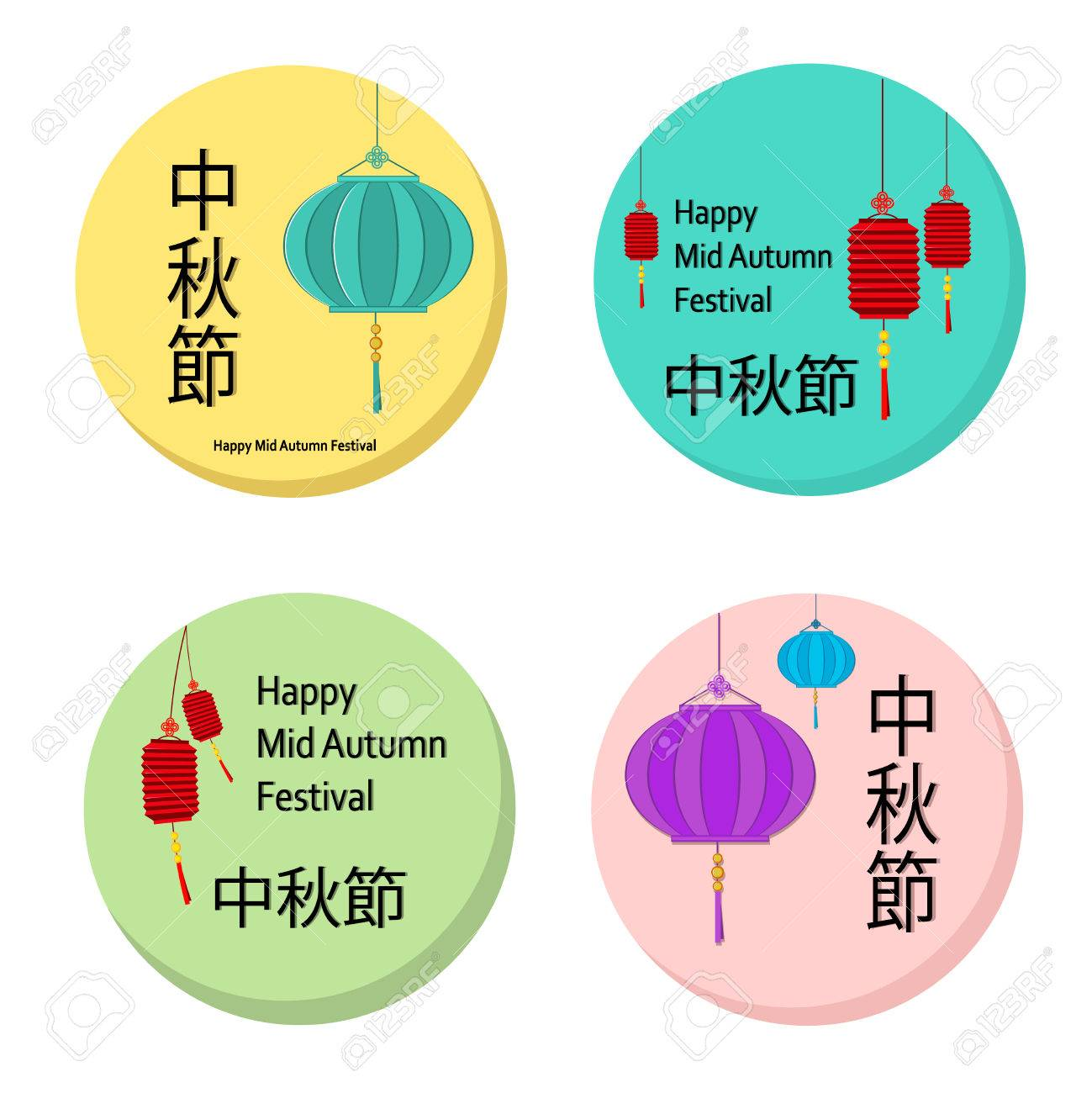 Mid Autumn Festival Greeting Cards Set Of Four Illustrations