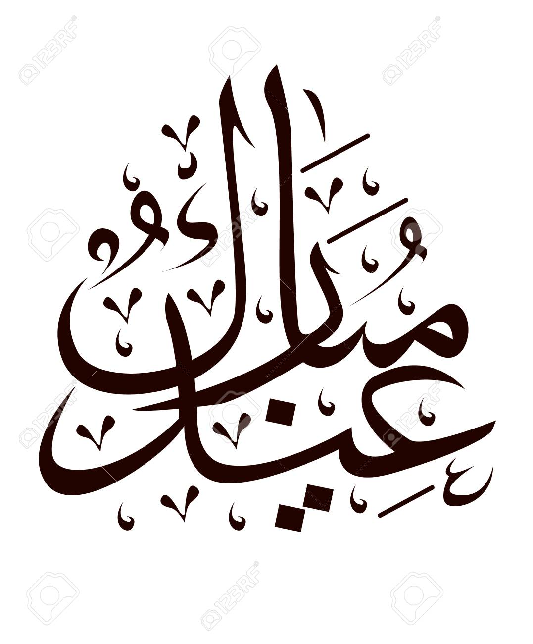 Eid Al Fitr Muslim Traditional Holiday Black And White Vector Illustration