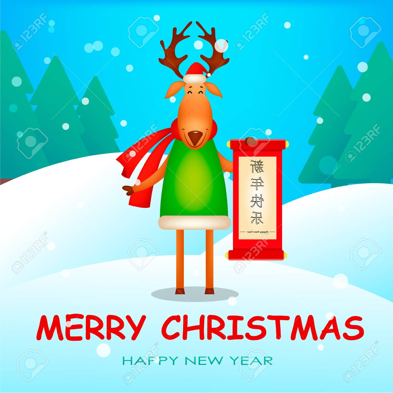 new year greeting card funny deer cute cartoon character holds scroll with greetings