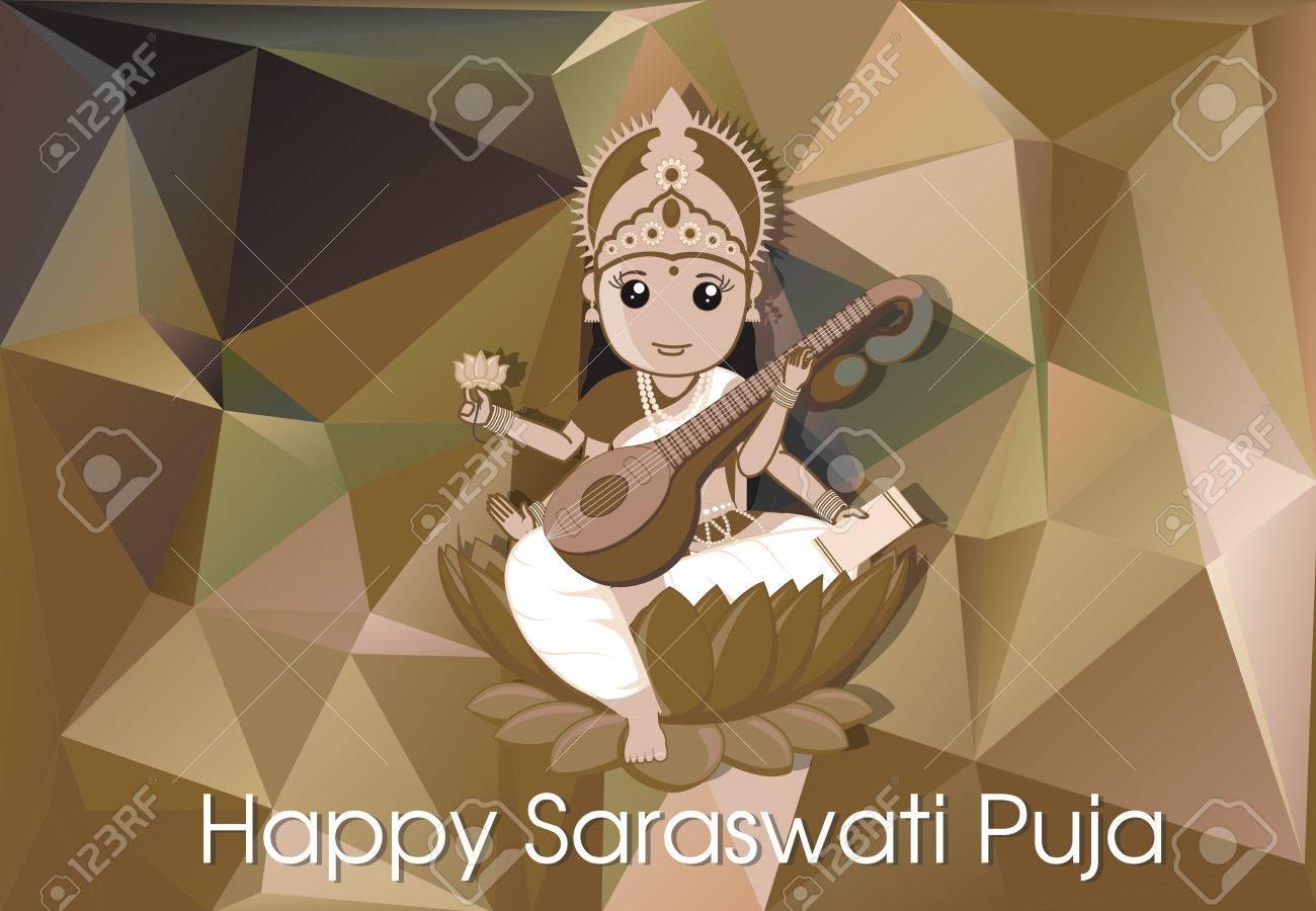 Happy Saraswati Puja Invitation Card Vector Royalty Free Cliparts