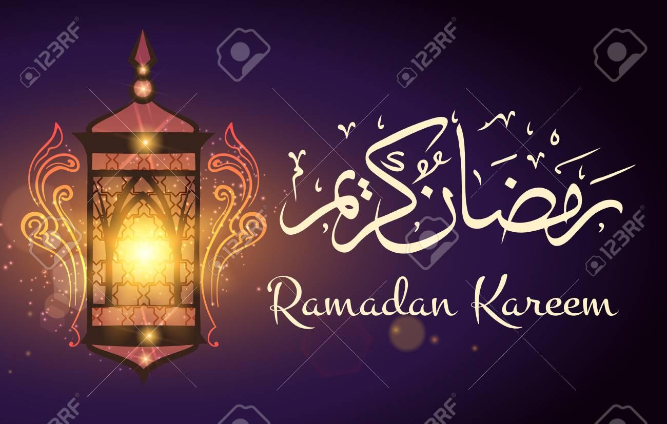 Amazing Beauty Ramadan Greeting Background With Traditional Arabic Ramadan Lamp.  Stock Vector   74509276