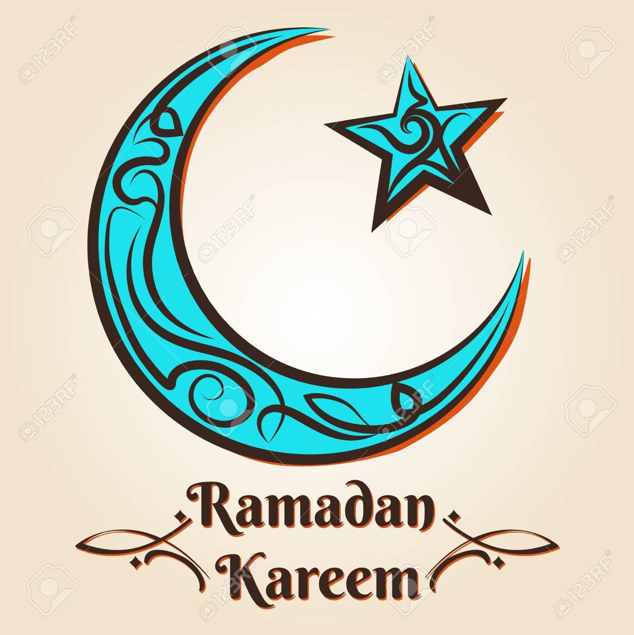 ramadan kareem logo vector arabic islamic emblem with ornate rh 123rf com islamic logos photos islamic logo