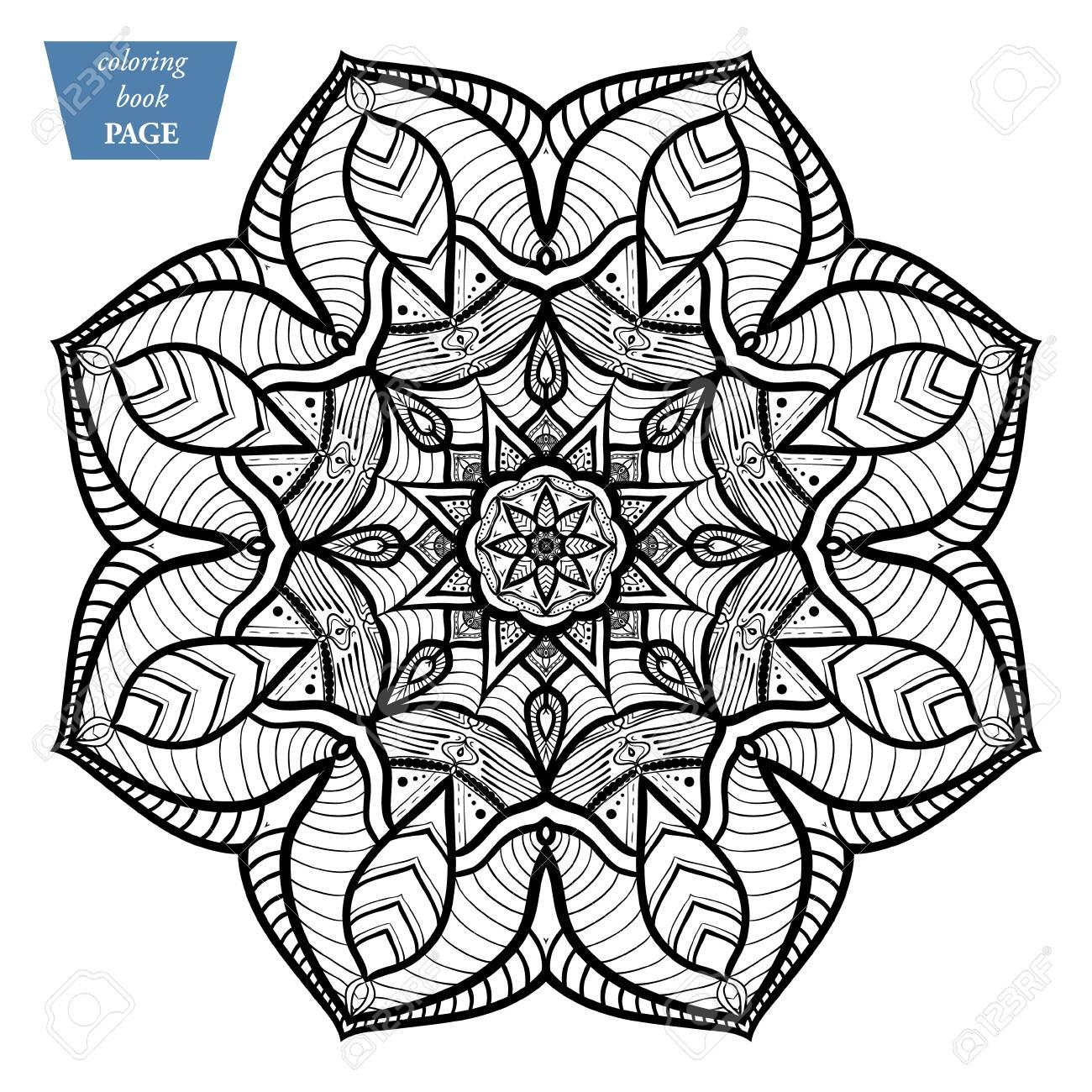 Mandala Dibujo Para Colorear Vintage Elementos Decorativos Patrón