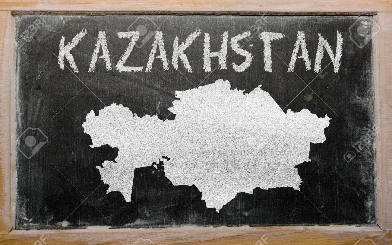 drawing of kazakhstan on blackboard, drawn by chalk Stock Photo - 12980671