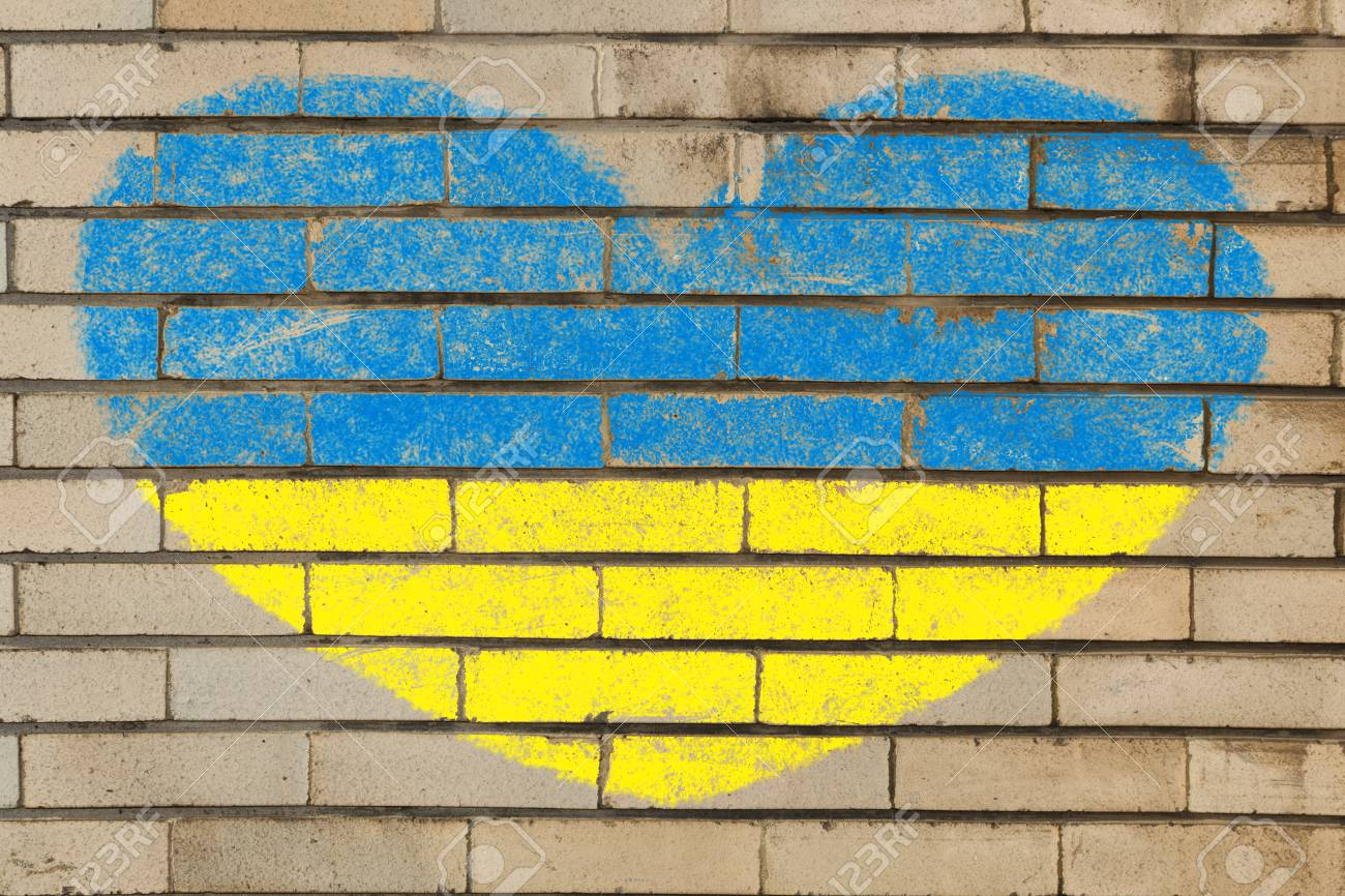 Heart Shaped Flag In Colors Of Ukraine On Brick Wall Stock Photo ...