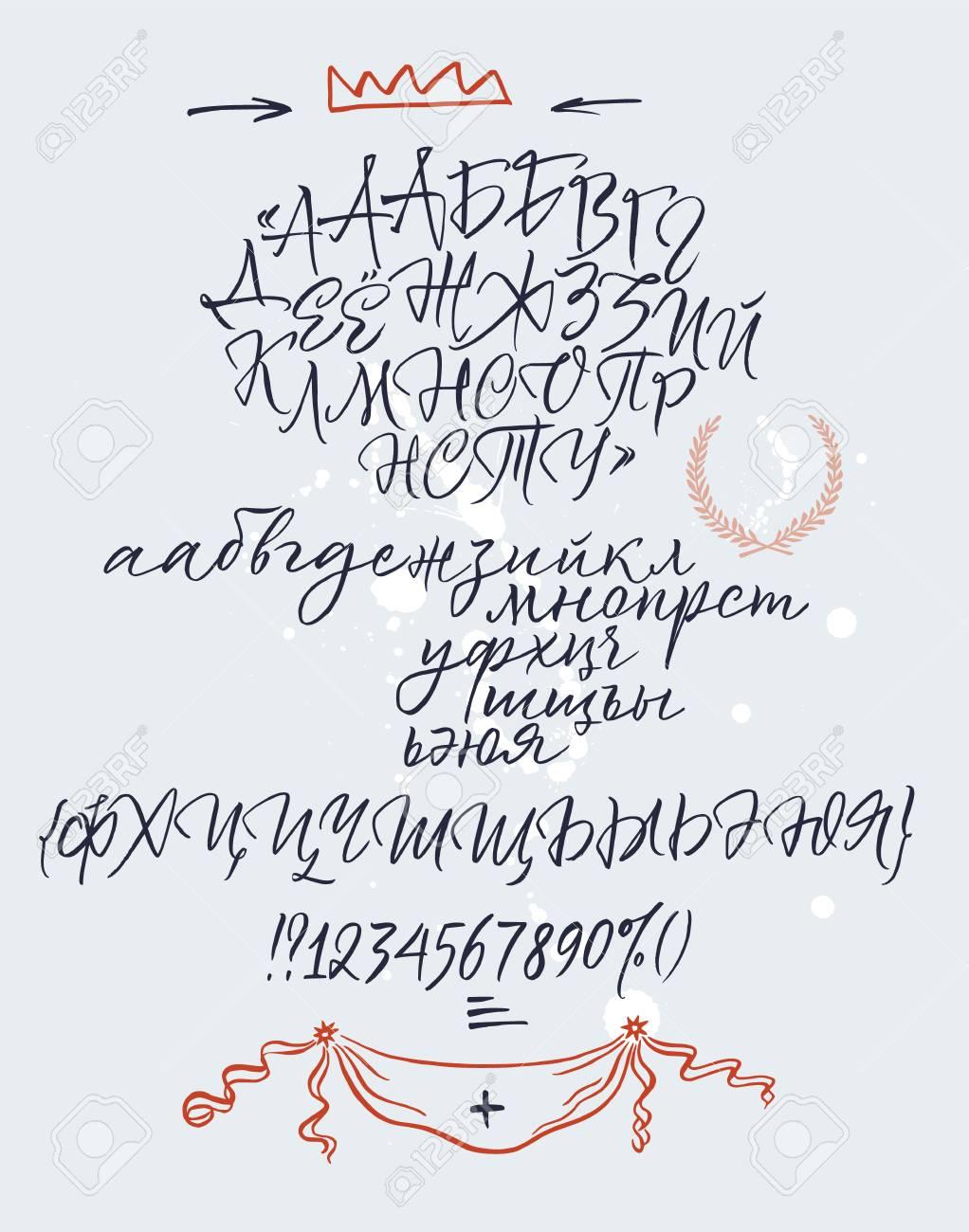 Russisches Kalligraphisches Alphabet. Vektor Kyrillisches Alphabet ...
