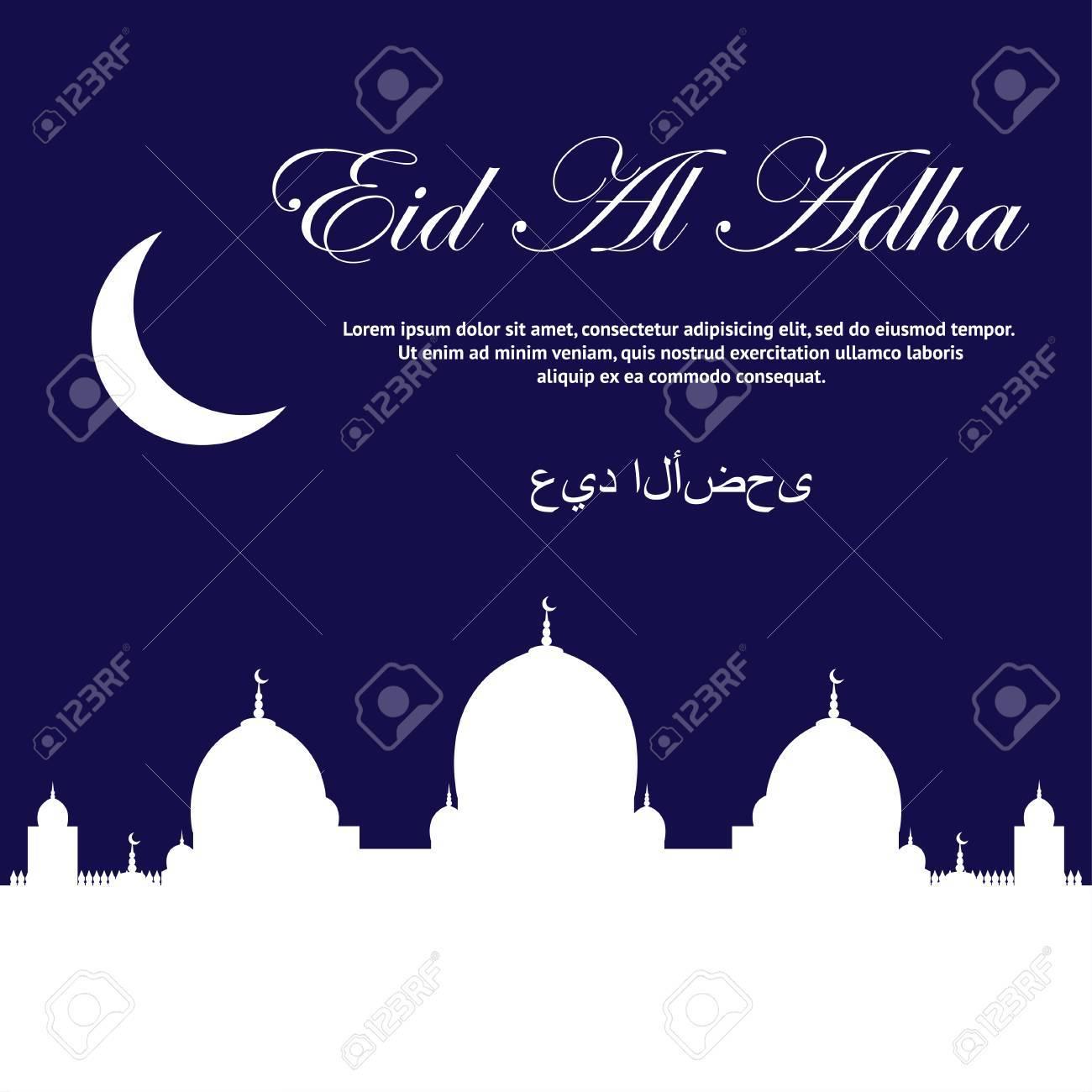 Background template of eid al adha mubarak muslim greeting card background template of eid al adha mubarak muslim greeting card design vector illustration stock vector kristyandbryce Images